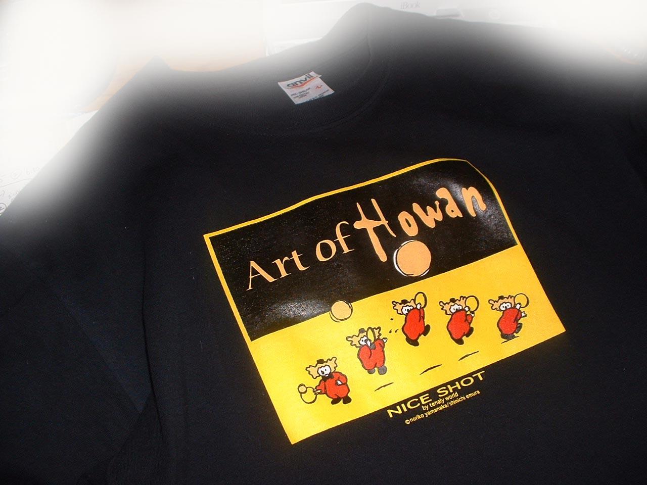 ほわんTシャツ_e0082852_383525.jpg