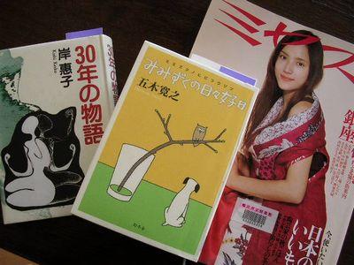 10月21日(土)・・・愛ちゃんの楽し悲しい日_f0060461_1144956.jpg