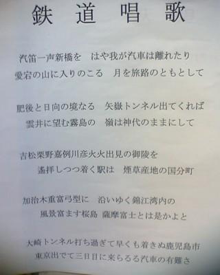 b0061863_2044246.jpg