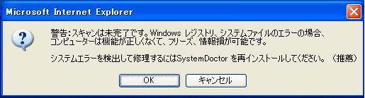 b0011780_12373183.jpg