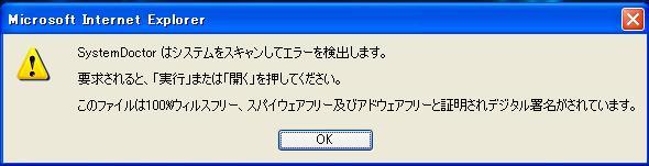 b0011780_1245111.jpg