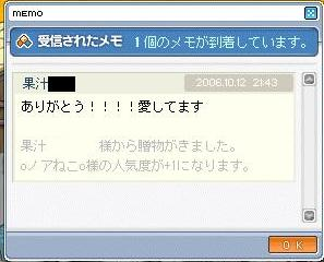 c0087281_1931030.jpg