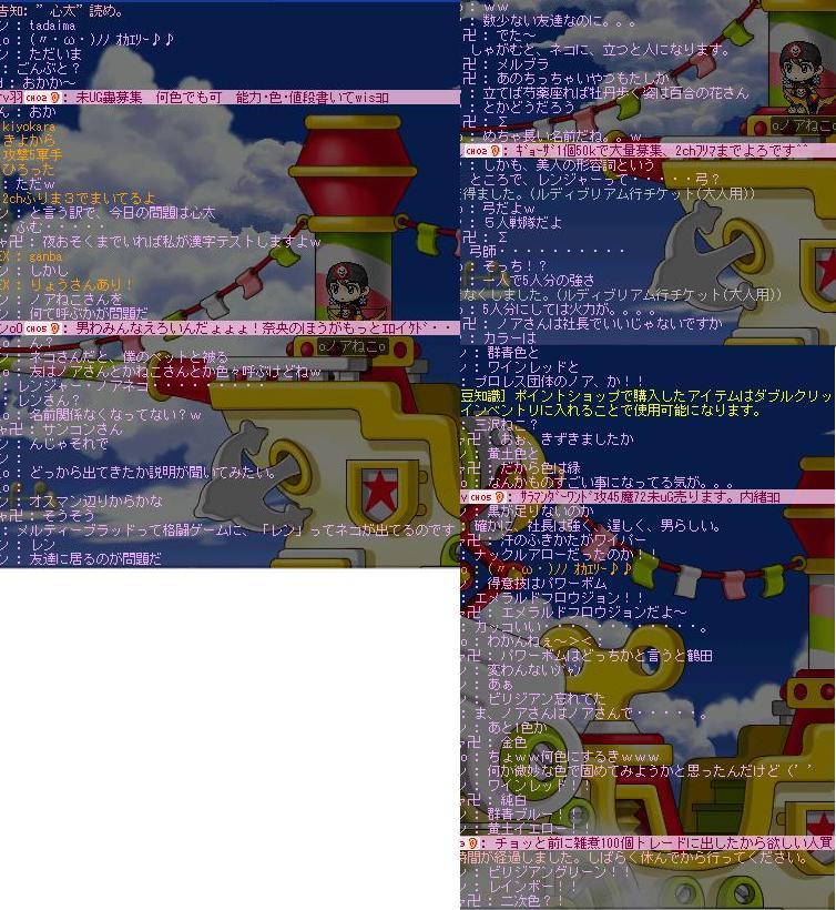 c0087281_1938720.jpg