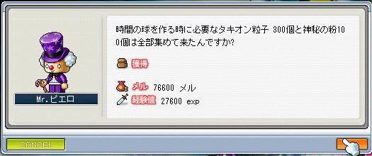 c0087281_1940411.jpg