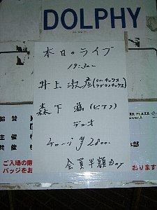 b0019597_9462123.jpg