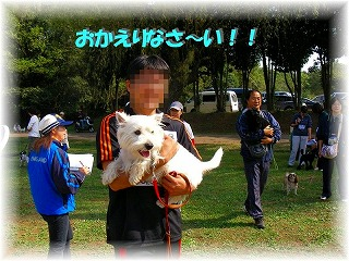 f0039907_2102133.jpg