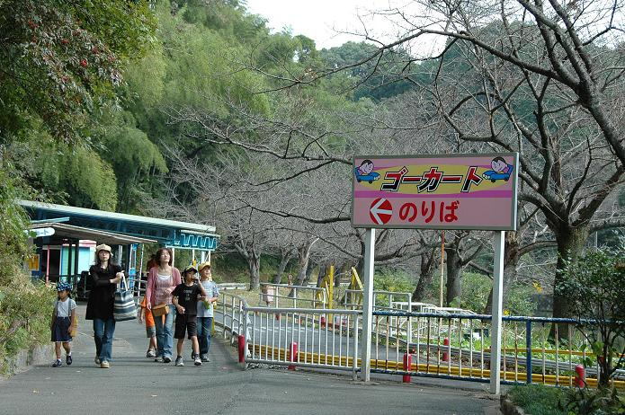 だざいふ遊園地_a0042310_18523556.jpg