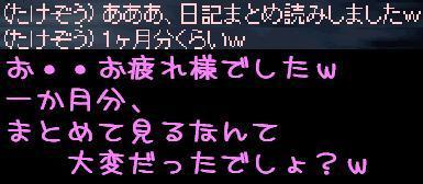 f0072010_7175941.jpg