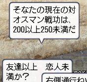 f0108011_12334165.jpg