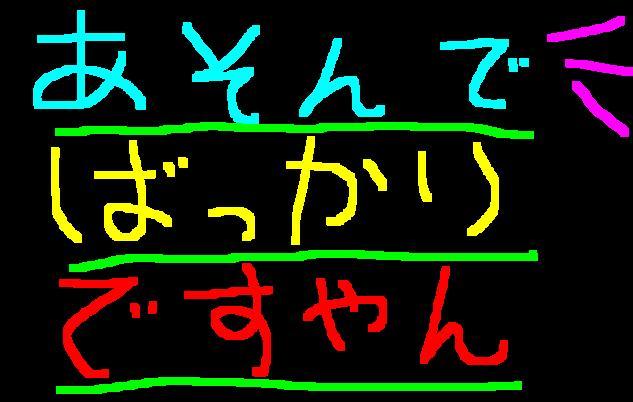 f0056935_1853897.jpg