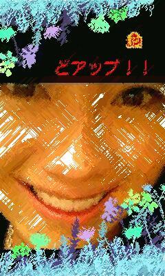 d0044736_2233893.jpg