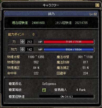 d0078044_2240215.jpg