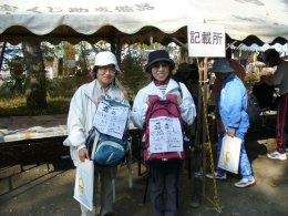 富士河口湖もみじマーチ_f0019247_13121799.jpg
