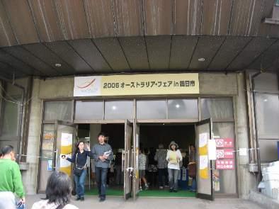 b0047959_1643519.jpg