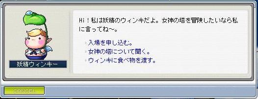f0047359_135295.jpg