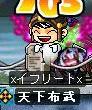f0047359_141789.jpg