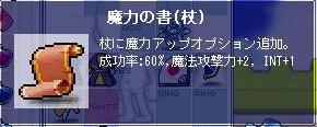 f0047359_1419913.jpg