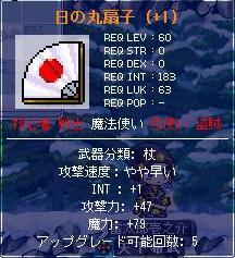 f0047359_1424486.jpg