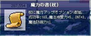 f0047359_1425449.jpg