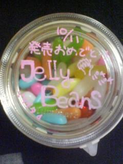 ジェリービーンズ☆_d0095562_22261836.jpg