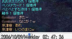 e0019573_8344674.jpg