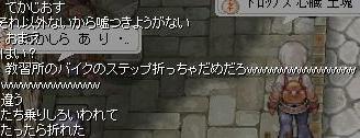 f0073578_2144138.jpg