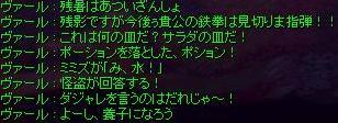f0073578_23046.jpg