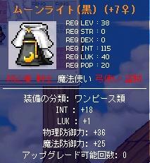 f0033479_710774.jpg
