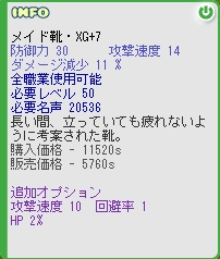 c0029292_20215877.jpg
