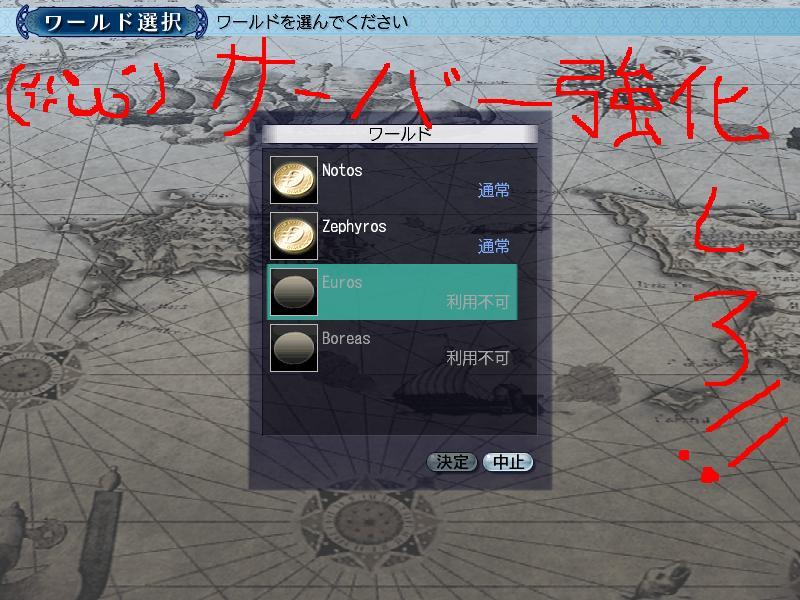 f0035203_182772.jpg