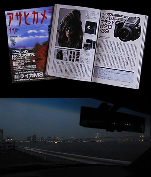アサヒカメラ &ロケハン 10月22日(日)_b0069507_231427.jpg