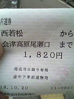 f0022707_114189.jpg