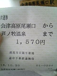 f0022707_142180.jpg