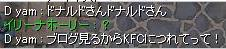 c0031810_2027597.jpg