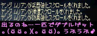 f0072010_2349514.jpg