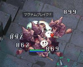 b0035920_946324.jpg