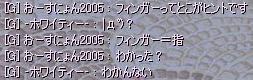 f0024635_272748.jpg