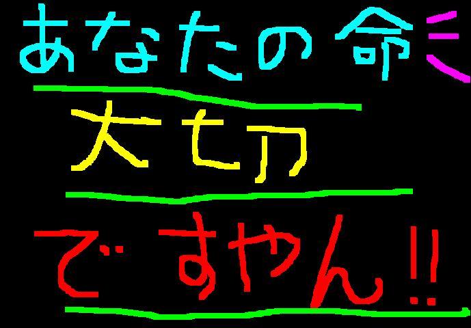 f0056935_20592224.jpg