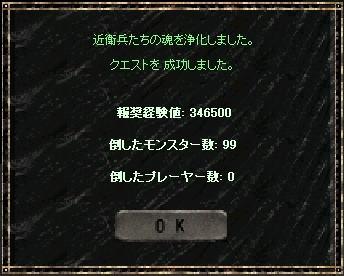 a0052536_19312629.jpg