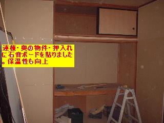 f0031037_21135752.jpg