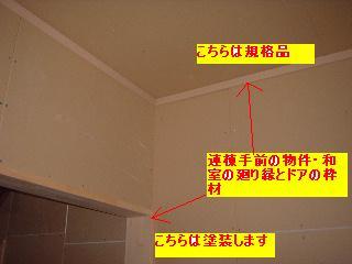 f0031037_21141493.jpg