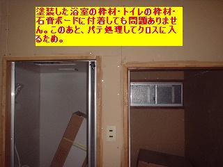 f0031037_21142855.jpg
