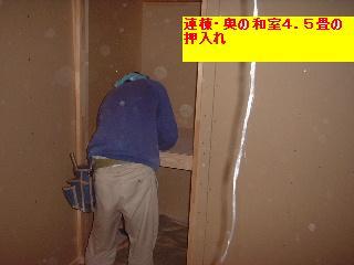 f0031037_21154964.jpg