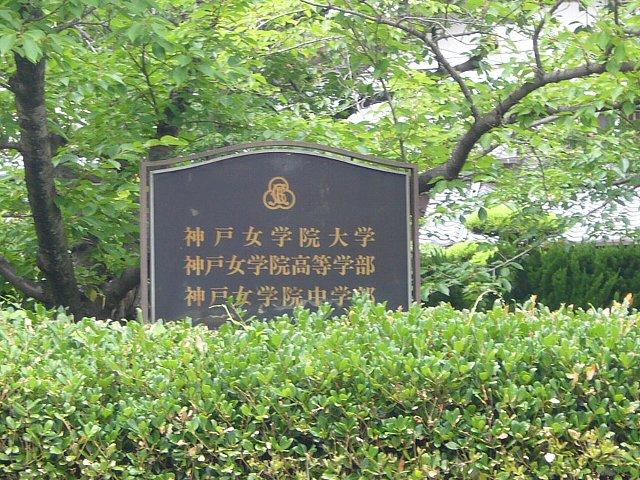 神戸女学院 門衛舎_c0094541_14153554.jpg