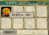 c0078450_2192658.jpg