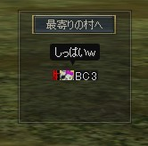 f0057350_15573987.jpg