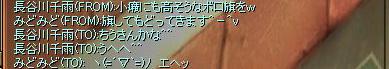 c0085060_16113078.jpg