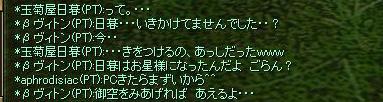 c0085060_169636.jpg