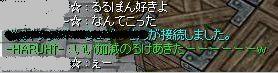 f0057460_351615.jpg
