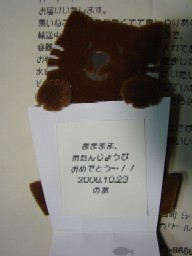 b0061261_22182823.jpg